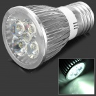E27 5W 550lm 6500K 5-LED White Light Spotlight - Silver (85~265V)