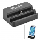5V 1000mA Micro USB Charging Dock for Samsung i9300 / N7100 / HTC / Nokia 920 + More - Black