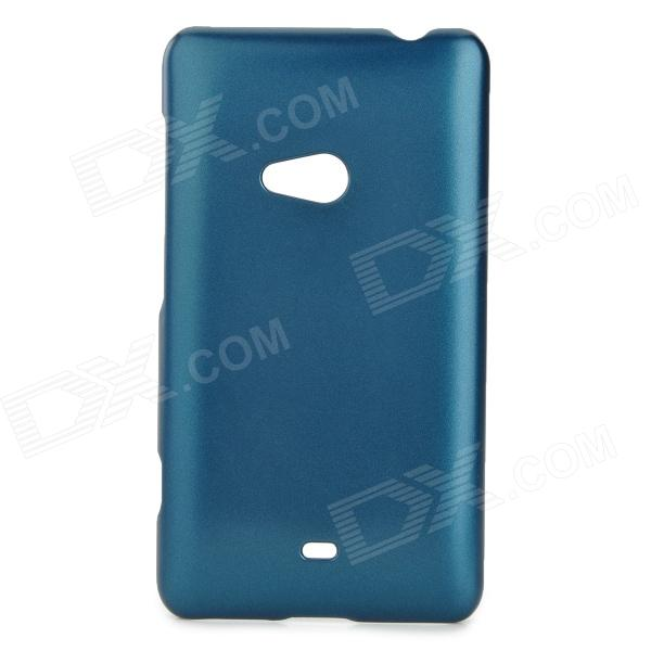 все цены на PUDINI WB-L625 Stylish Simple Plain Lacquer Coating Plastic Back Case for Nokia Lumia 625 - Green онлайн
