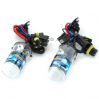 H4H 35W 3200lm 6000K Blue White Car HID Headlamps - Black + Transparent (2 PCS)