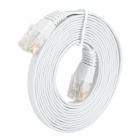 CAT 6 RJ45 Flat Network Cable for Computer / Router - White (210cm)