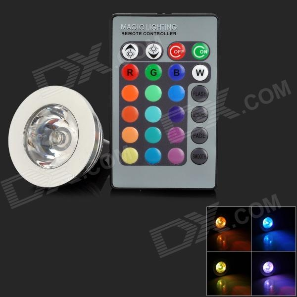 DRE3 GX5.3 MR16 4W 180LM RGB Low Voltage LED Spotlight - Silver