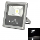 WZJ014 10W 450LM 6500K White Light LED Project / Flood Lamp - Silver (85~265V)