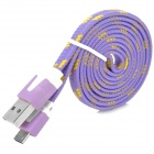 USB to Micro USB Data/Charging Flat Nylon Cable for Samsung / HTC + More - Purple + Yellow
