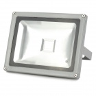 CJGD05 20W 1200LM RGB LED Project / Flood Lamp - Silver (AC 100~245V)