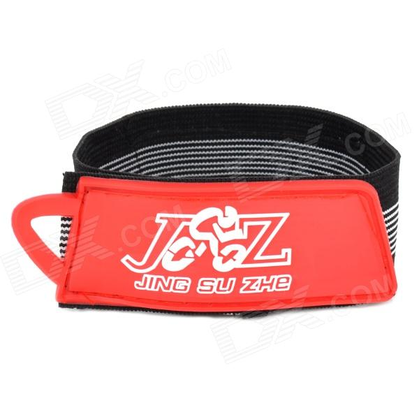 JSZ Outdoor Sports Clothes Tying Rubber + Nylon Band Belt w/ Velcro - Red + Black