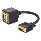 Gold Plated HD15 Male to 2 * HD15 Female Splitter (22CM-Cable)