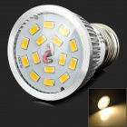 Lexing E27 6W 500LM 3500K Warm White Light SMD 5630 LED Spotlight Lamp - Silver + Yellow (85~265V)