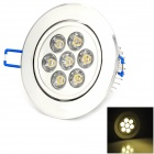 HESION HS02007 7W 730lm 3500K Warm White LED Ceiling Light / Spotlight (85~265V)