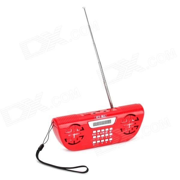 "Portable 1.5"" LCD Media Player Speaker w/ FM / TF / USB - Red + Silver"