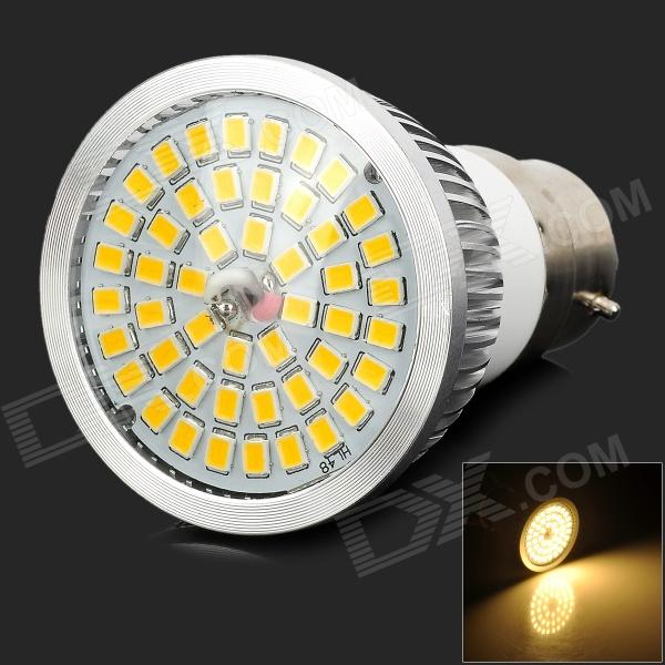 Lexing B22 6.5W 600LM 3500K Warm White Light SMD 2835 LED Spotlight Lamp - Silver + Yellow (85~265V) lexing e27 3w 240lm 6500k cob white light straight grain led spotlight lamp white silver