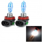 HOD H11 100W 1950lm 3500K Warm White Light Car HID Headlamps - Blue + Black (2 PCS / 12V)