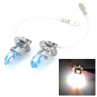 HOD H3 100W 1900lm 3500K Warm White Light Car HID Headlamps - Blue + Silver (2 PCS / 12V)