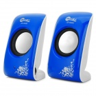 Jeway JS-5200 Stylish USB Powered 2-Channel Speakers Set for Computer - Blue