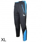 ARSUXEO AR13A Cycling Windproof Warm Polyester Pants - Blue + Black (XL)