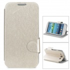 Stylish Flip-open PU Leather Case w/ Holder + Card Slot for Samsung i9300 - Light Golden