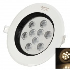 Cnlight CNTQ1002WW 10W 600lm 3500K Warm White LED Ceiling Light (176~264V)