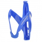 Yongruih XC1 Plastic Cycling Bike Water Bottle Holder - Blue