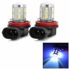 LY496 H11 7.5W 400lm 6000K 12-5630 SMD LED + 1-Cree XR-E White Car Fog Lamps - Black + Silver (2PCS)