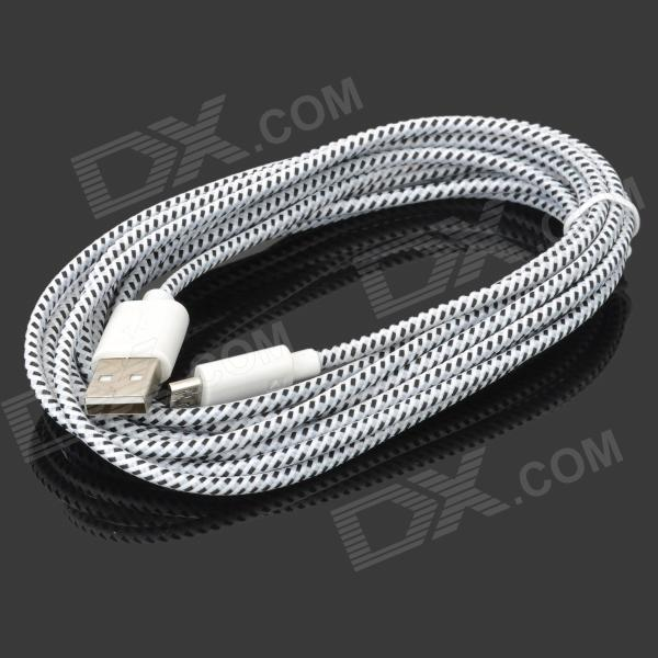 USB Male to Micro USB Male Data Charging Cable for LG Nexus 5 / E980 + More - Black + White (300 cm)