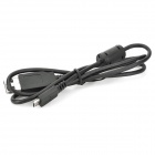 Universal USB2.0 Male to Micro USB Data Charging Cable - Black (80 cm)
