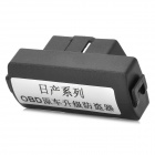 OBD Alarm Device for Nissan Series Car - Black