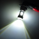 9006-30W 9006 30W 650lm 6500K White Car Foglight w/ 6-CREE XB-D R5 (9~24V)