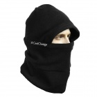 CoolChange 20006 Cycling Thicken Fleeces Face Mask / Hat / Scarf - Black