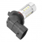 9005 15W 600lm 6500K 15-SMD 2323 LED White Car Decoration Light (12~24V)