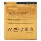 "BL-5F Replacement ""2450mAh"" Li-ion Battery for Nokia 6210 Navigator, 6260 Slide, 6290, E65"