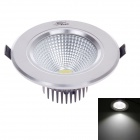 "ZIYU ZY-0810-023 5W 420lm 6500K LED White Light 3"" Ceiling Lamp - White + Silver (AC 85~265V)"