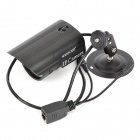 Wanscam JW0011 PNP Outdoor Waterproof 300KP IP Camera w/ 36-IR LED