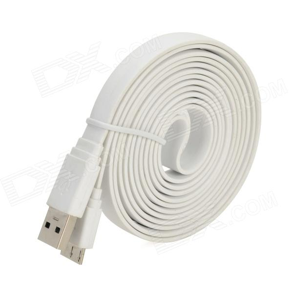 USB to Micro USB 3.0 9-Pin Data/Charging Flat Cable for Samsung Galaxy Note 3 N9000 - White (200CM) usb to micro usb charging data cable for samsung galaxy note 3 white black 100cm