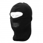 QINGLONGLIN BJ-002 Outdoor Windproof Warm Fleeces Face Mask / Hat - Black