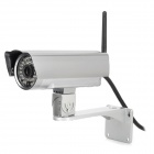 SeraDigital M8535 1.0MP CMOS Wireless Network IP Camera w/ 37-IR LED Night Vision - Silver