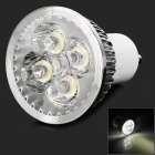 JR GU10 4W 360lm 6500K 4-LED Cold White Light Dimmer Spotlight