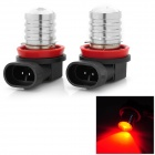 LY497 H11 2.5W 100lm OSRAM LED Red Light Convex Lens Foglight (12~24V / 2 PCS)