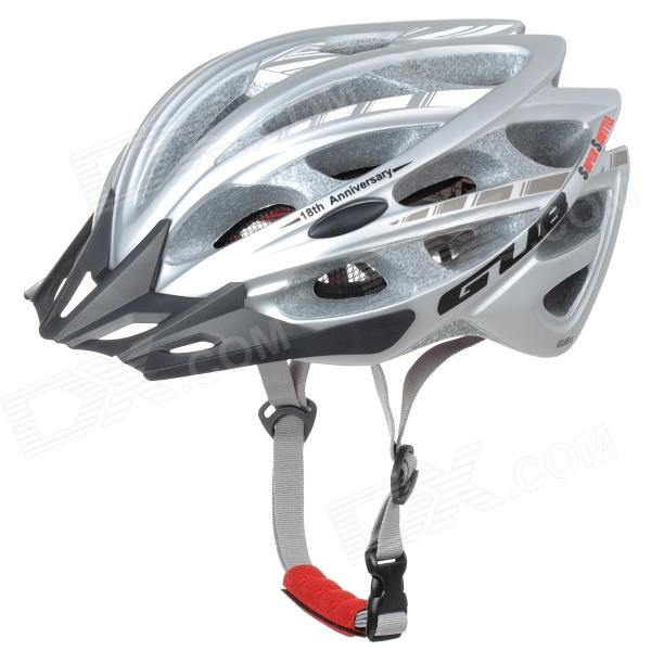 GUB SS Outdoor Bike Bicycle Cycling EPU Helmet - Silver (57~61cm)