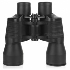 Shengzhu 20X50mm Binoculars Telescope - Black