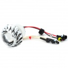 Motorcycle 35W 2800lm 6000K White Light HID Conversion Kit (9~16V)