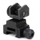 MNT951- KDP044 Aluminum Alloy Battle Sight Sighting Picatinny Weaver Rail for M16 / M4 Guns - Black