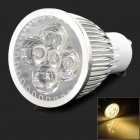 XYT XYT-5WSD GU10 5W 500lm 3500K 5-LED Warm White Spotlight Bulb (85~265V)
