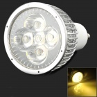WindFire GU10 5W 300lm 3500K 5-LED Warm White Light Bulb - Silver (85~265V)