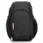 CASEMAN CEL-160 Multi-Functional Nylon Bag w/ Water Resistant Cover - Black