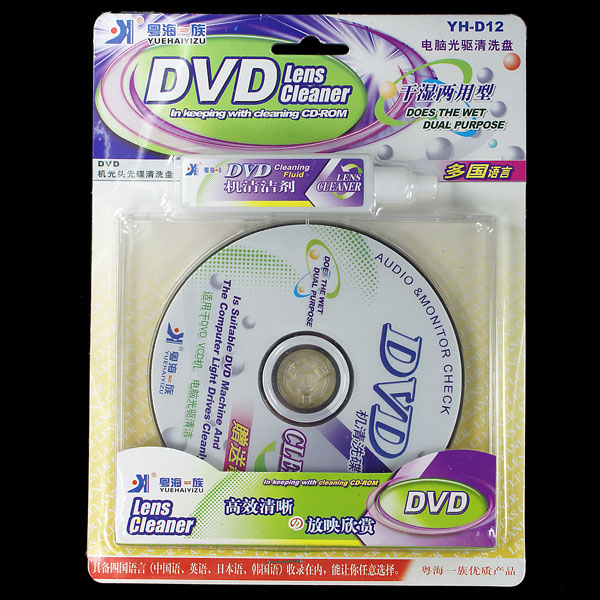 DVD Player and Drive Cleaner Kit