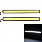 6W 450lm COB LED White Light Car Daytime Running Lamp - (12V / 2 PCS)