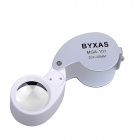 BYXAS MGA-101 Double-Multiple 20X 25MM Jewelers Magnifier w/ 2-LED Flashlight - Silver (3 x LR927)
