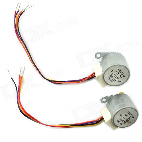 Jtron Four-Phase Five-Wire 24BYJ48CH Stepper Motor - Silver + White (DC 12V / 2 PCS)