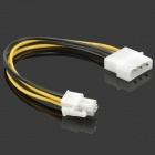 10628 3-Pin to 4-Pin Power Supply Adapter Cable - White