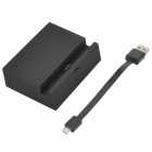 Data Sync Charging Dock Station Stand for Google Nexus 7 / Nexus 7 II - Black